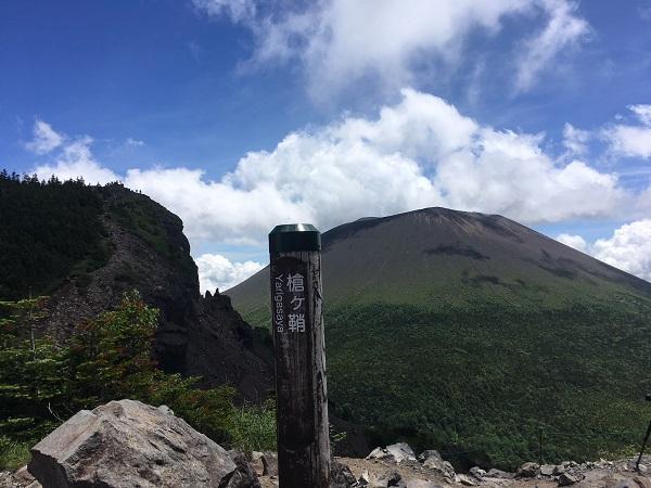 黒斑山2.JPG